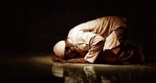 Takhrij Hadits: Sajada Wajhi (Do'a Sujud Tilawah)