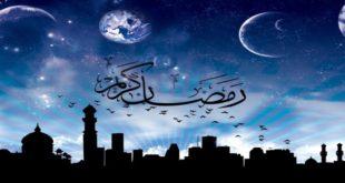 Amalan-Amalan di Bulan Ramadlan (1)