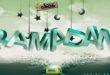 Amalan Ramadhan_2