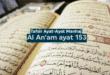 Tafsir Ayat-Ayat Manhaj (1) : Al An'am ayat 153