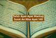 Tafsir Ayat-Ayat Manhaj (2) : An Nisa ayat 140